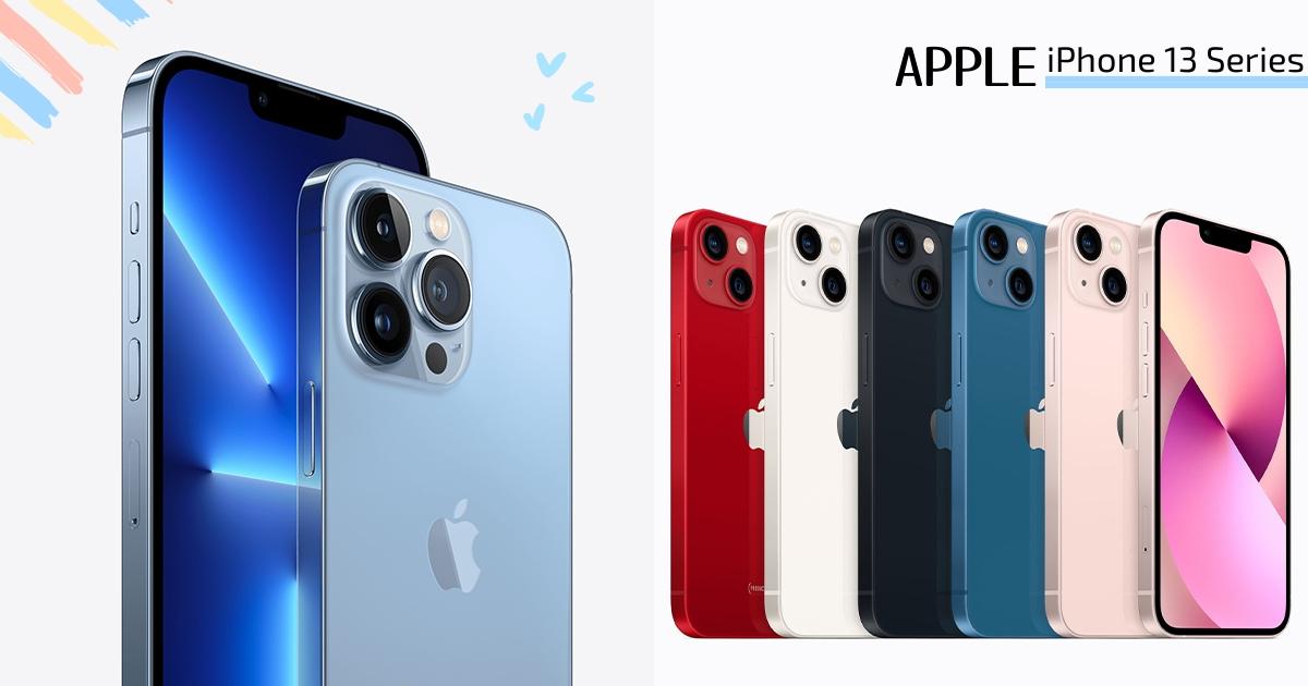 果粉會喜翻♡ iPhone 13「天峰藍」質感登場 小片瀏海+升級性能:容量直上1TB